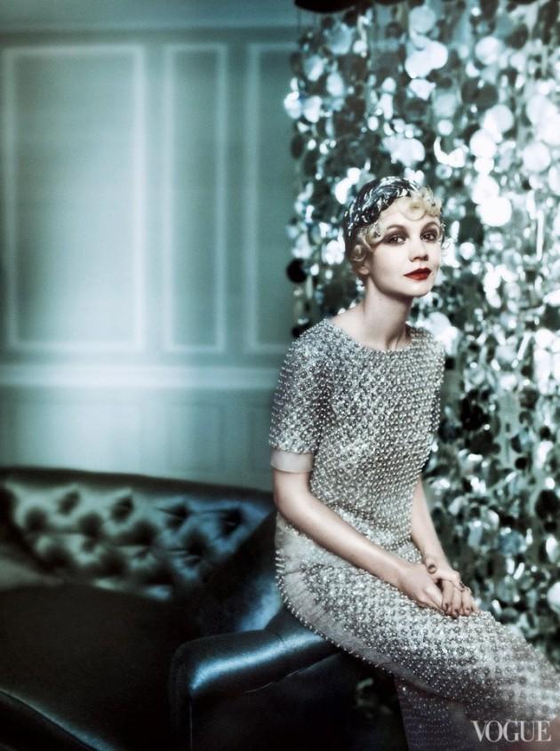 Vogue: Carey Mulligan
