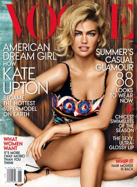 Vogue: Kate Upton